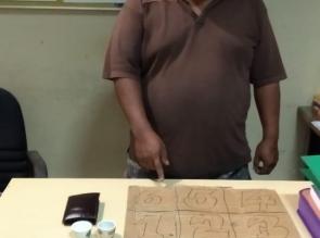 Grebek Pelaku Judi Dadu di Desa Rumbio, Polisi Amankan Bandarnya