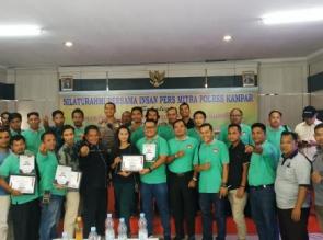 Polres Kampar Gelar Silaturahmi Bersama Insan Pers