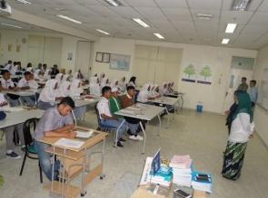 Ratusan Siswa dari Empat Kabupaten Seleksi Beasiswa Ikatan Dinas RAPP